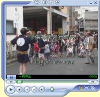 子供神輿町内巡行ビデオ