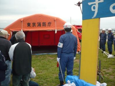 簡易型大型テント展示''