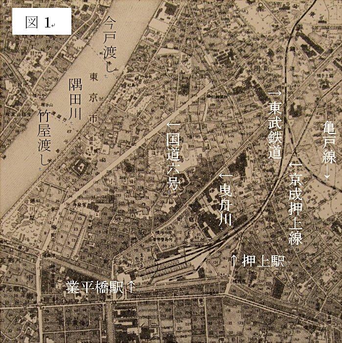 大正15(1926)年大日本帝国陸地測量部発行の「向島」図から抜粋''
