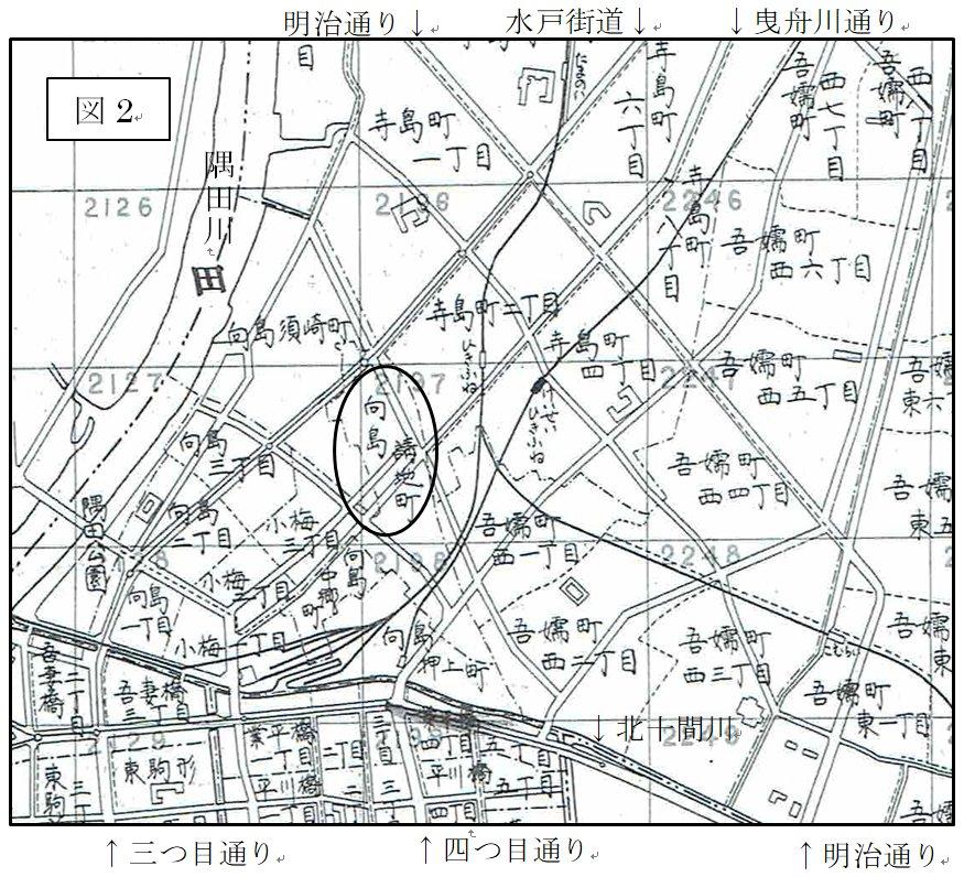 昭和36年(1961)住宅協会地図部作成の墨田区全図からの向島請地町周辺を抜粋''