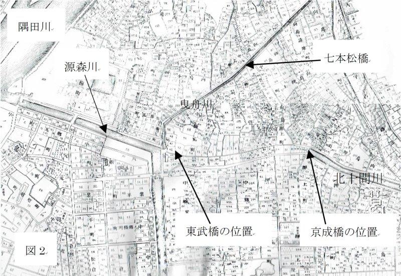 明治28年の地図''