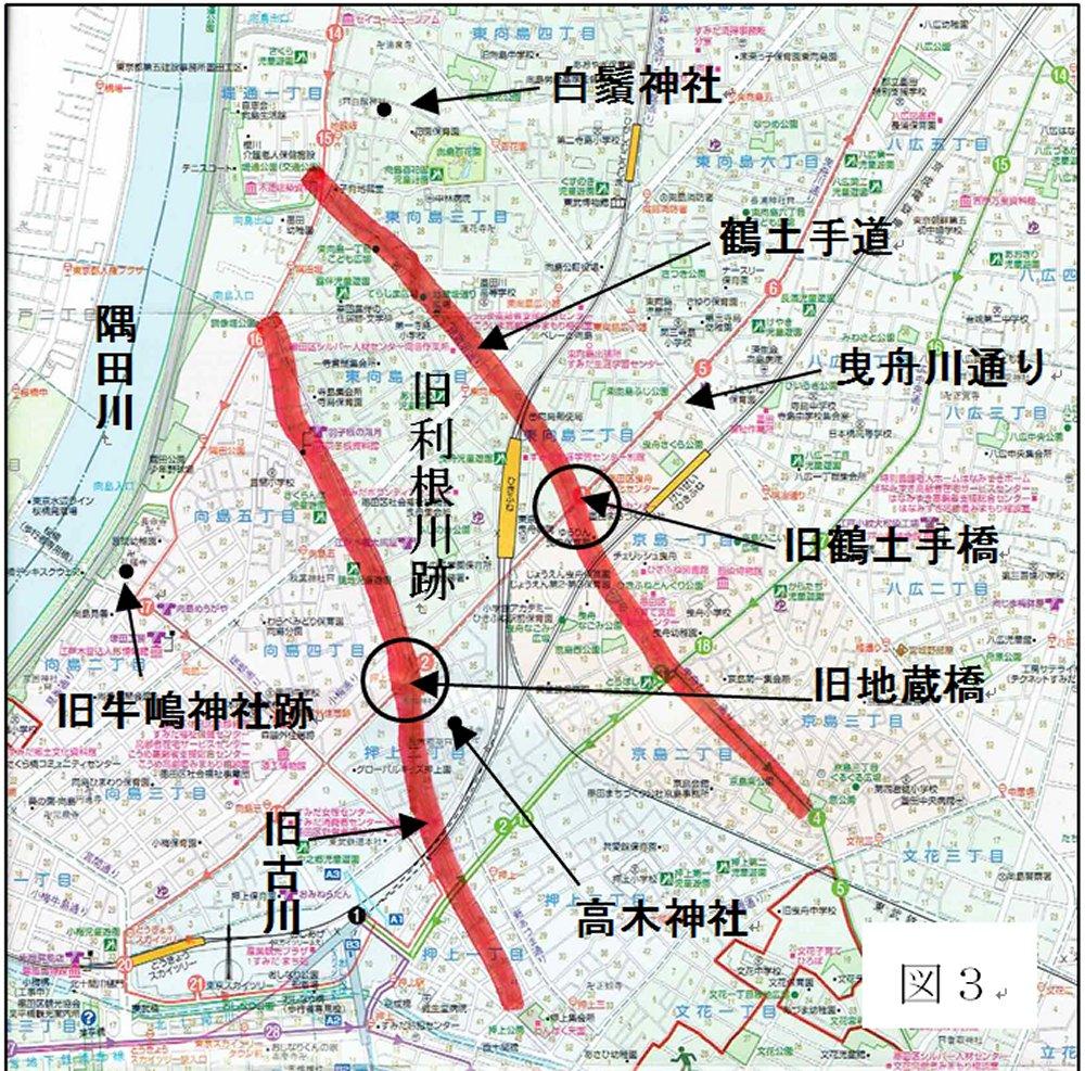 明治末期の地図2に相当するエリアの現在の墨田区地図(すみだガイドマップ抜粋)です。ここに推定される旧利根川の位置を赤の太線で記した)''