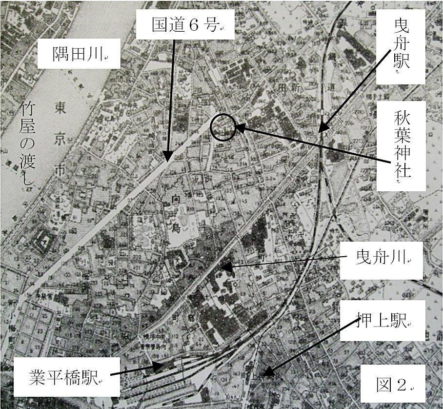 大正15(1926)年に発行した地図から本所区北部を抜粋した。国道6号が3つ目通りの延長工事として秋葉神社裏(向島四・5丁目))記されています''