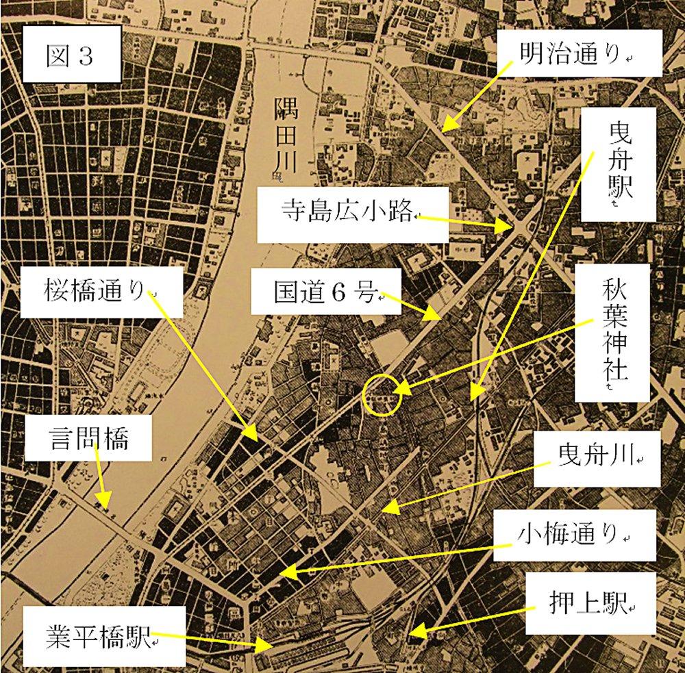 大日本帝国陸地測量部が昭和12(1937)年に発行した地図から本所区北部及び向島区南西部を抜粋''