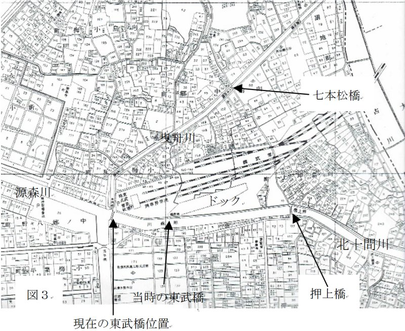 明治44年の地図''