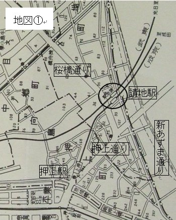 1941(昭和16)年の押上1丁目仲町会界隈を旧本所区の地図''