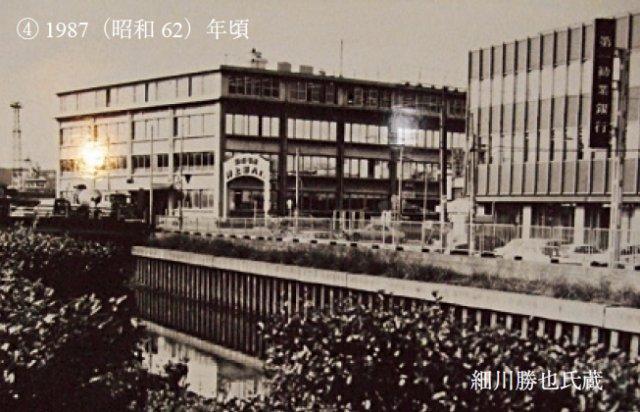 京成本社と向い側の角に第一勧業銀行押上支店''