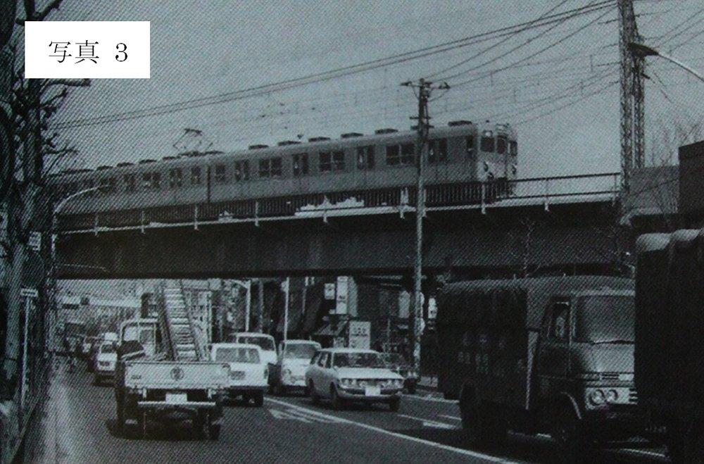 東武伊勢崎線のガードが完成した直後の水戸街道の写真''